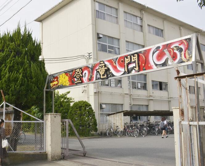 文化祭入場門